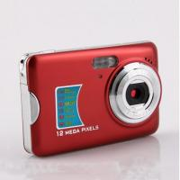 Buy cheap Digital Camera 8xDigital Zoom Digital Camera With 5MP CMOS Sensor from wholesalers