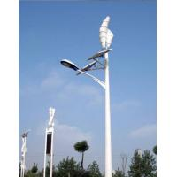 Buy cheap Vertical wind turbine Product  100w Vertical Axis Wind Turbine from wholesalers