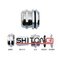 Wholesale Fastener Product Name:ST00982 Connector from china suppliers