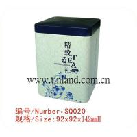 Buy cheap Square Tin Series from wholesalers