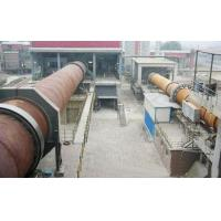 More Magnesium Oxide Rotary Kiln Manufactures