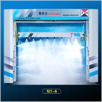 Buy cheap automatic car washing machine car washing system N1-6 from wholesalers