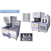 Buy cheap Blowing Series Semi-automatic Blowing Machine (one-driven-one) from wholesalers