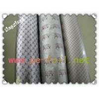 Buy cheap Food composite membrane from wholesalers