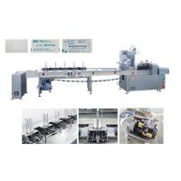 SURGIDRESSING AUTOMATIC PACKING MACHINE(DZB-250E) Manufactures