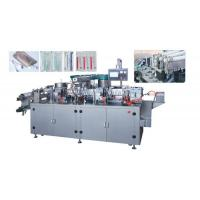 COTTON SWAB AUTOMATIC PACKING MACHINE(DMB-280B) Manufactures