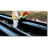 Buy cheap PE Outer Wrap Tape T200 Pipe wrap tape -outer layer tape from wholesalers