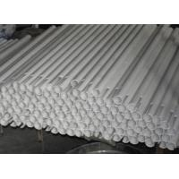 Buy cheap High Alumina Refractory English Name:Alumina Ceramic Roller from wholesalers