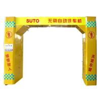 Buy cheap Vehicle Washing Machine Products Automatic Touchless Car Washing Equipment from wholesalers