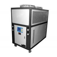 Buy cheap Special Chiller from wholesalers