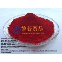 Wholesale Cadmium Pigments P.R.108A-Cadmium Red from china suppliers