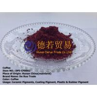 Wholesale Other Pigments Coffee from china suppliers