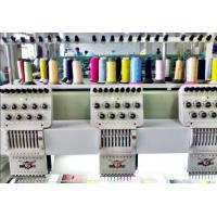 Buy cheap GYG series GYG915/400/800 Flat Computer Embroidery Machine from wholesalers
