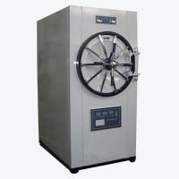 Wholesale Autoclave WS-280YD from china suppliers