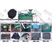 Wholesale professsional Charcoal bar making machine with CE from china suppliers