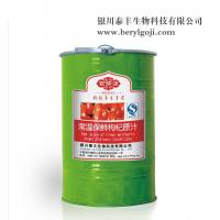 Wholesale Goji Raw Juice&Concentrate Goji Juice from china suppliers