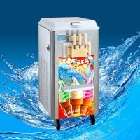 Buy cheap Soft Ice Cream Machine (HD320) from wholesalers