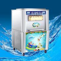 Buy cheap Soft Ice Cream Machine (HD7000) from wholesalers