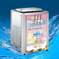 Buy cheap Soft Ice Cream Machine (HD310) from wholesalers