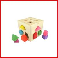 Buy cheap Samples Product: Wooden box of intelligence from wholesalers
