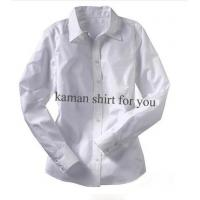 Buy cheap Mens dobby solid shirts from wholesalers