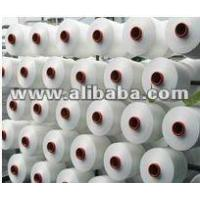 Wholesale Filament DTY- 100D/36F- Grade AA from china suppliers