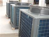 Buy cheap CRAC Constant temperature and humidity air-conditioning unit from wholesalers