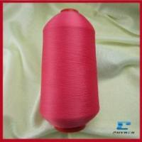 Wholesale 100% polyester textured yarn dty in any color from china suppliers