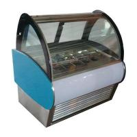 Buy cheap Ice cream display freezer V6 from wholesalers