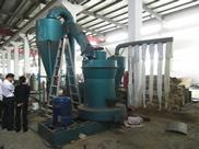 Buy cheap Hydraulic Cone Crusher for sale DMC Pulse Bag Dust Catcher for sale from wholesalers