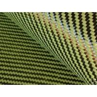 Buy cheap Yellow Carbon Fiber Hybrid Twill Fabric - 50 from wholesalers