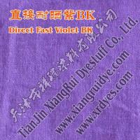 Wholesale Direct Fast Violet BK from china suppliers