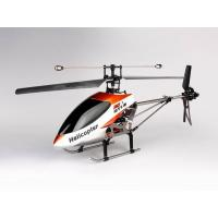 Buy cheap 2.4G RC HELICOPTER HY-108678 from wholesalers
