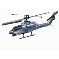 Buy cheap 2.4G RC HELICOPTER HY-109694 from wholesalers