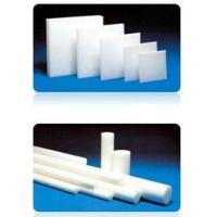 Wholesale All-Purpose Plastics from china suppliers