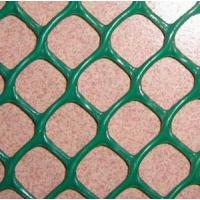 Wholesale Plastic Mesh from china suppliers