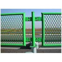 Buy cheap Expressway fence from wholesalers