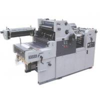 Wholesale GL offset press with numbering unit from china suppliers