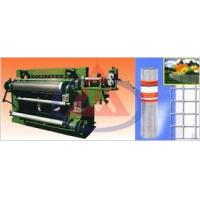 Wholesale Welded Mesh Machine from china suppliers
