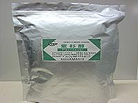 Buy cheap -Paclitaxel(natural semi-synthetic) from wholesalers