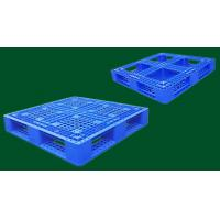 Wholesale Nestable stackable pallet from china suppliers