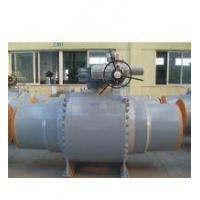 Buy cheap Fully welded ball valve-1 from wholesalers