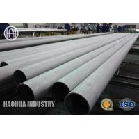 Wholesale 254SMO/F44 (UNS S31254/W.Nr.1.4547) stainless steel pipes and tubes from china suppliers