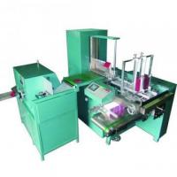 Wholesale Automatic case in machine from china suppliers