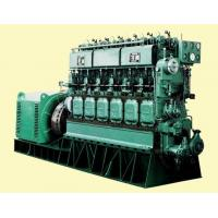 Coal bed methane combustion turbine generator Manufactures