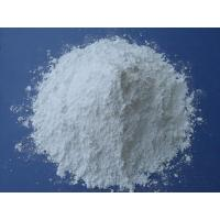 Buy cheap Minerals Silica from wholesalers