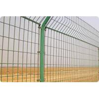 Wholesale Bilateral wire mesh fence from china suppliers