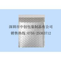 Buy cheap metallic bubble mailers from wholesalers