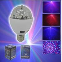 Buy cheap LED Products Series MINI LED LIGHT ROTATION DISCO LIGHTING EFFECT(LH-MB08) from wholesalers