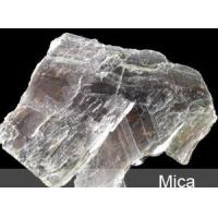 Buy cheap Mica Crusher from wholesalers